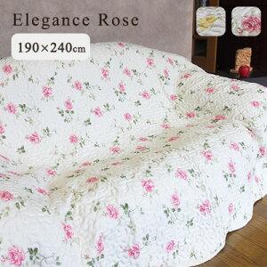 マルチカバー ソファカバー 洗える エレガンスローズ/190×240cm 花柄 バラ おしゃれ かわいい かけるだけ リバーシブル 長方形 北欧 ベッドカバー キルト マルチキルト キルティング ソファー