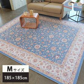 ラグ ラグマット カーペット 絨毯 ファラオ/185×185cm 洗える 約2畳 正方形 おしゃれ 北欧 上品 花柄 ブルー グリーン 滑りにくい オールシーズン ヨーロピアン リビング センターラグ 正方形