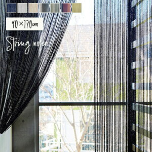 のれん 間仕切り 目隠し 暖簾 ひものれん/90×170cm ロング おしゃれ 北欧 ひも 幅90cm×丈170cm 洋室 かわいい
