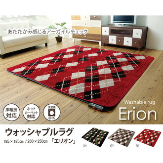 Aagaircecklug Carpet Machine Washable About 185 X Square Cm 2 Tatami Mat Size Check Argyle Flannel Lightweight Carpets For Décor Mats