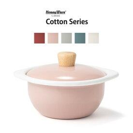 ココット 鍋 ココット鍋 富士ホーロー Cotton Series(コットンシリーズ) ココット/CTN-15C 15cm(1.2L) FUJIHORO IH200V かわいい スープ 蓋付き オーブン フタ ハニーウェア 琺瑯 ほうろう おしゃれ ガス火 フジホーロー 北欧