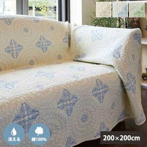 送料無料 マルチカバー ソファ キルト 水洗いキルト 北欧 正方形 ベッドカバー 綿100% 洗える コットン かけるだけ アクワー 200×200cm 約2畳サイズ ソファカバー こたつ布団 刺繍 おしゃれ 白