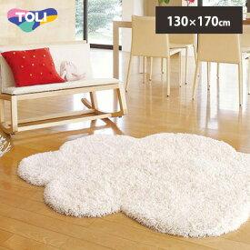 ラグ ラグマット 絨毯 カーペット 変形 くも形 雲形 東リ TOR3849 約130×170cm ホットカーペット対応 防ダニ 抗菌 マット 子供部屋 雲 クラウド ホワイト 白 ※遊び毛の出る商品です 【メーカー直送】