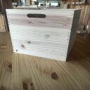 杉収納ボックス(中・キャスター付き)外寸350×290×H290ミリ