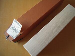 掛け軸箱 (9寸)(D)272*(W)57*(H)62 90(単品)掛軸箱 国産 桐製 収納 軸箱 賞状 インテリア 手作り 伝統工芸 タトウ紙 シール 虫除け