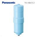 TK-HB41C1 還元水素水生成器用 カートリッジ Panasonic パナソニック13+4物質除去 1個入 TKHB41C1 送料無料(沖縄・離島除く)