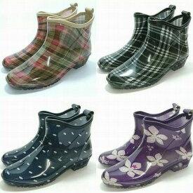 ガーデニング ブーツ レインブーツ ショート丈 長靴 婦人 レディース 作業靴 雨靴 長靴 完全防水 掃除 ベランダ 家庭菜園 送料無料 和田ゴム