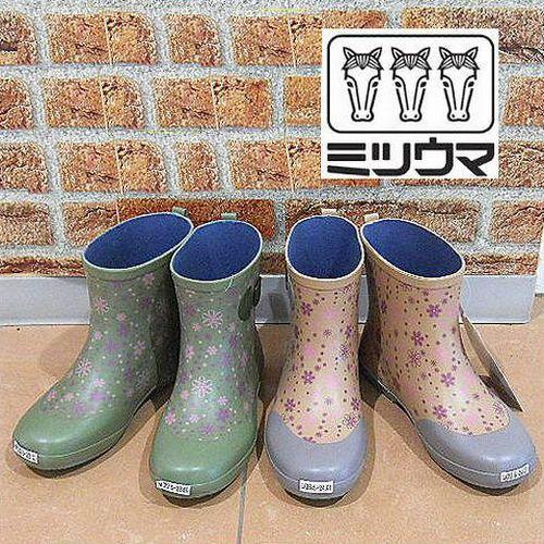 ミツウマ靴 ベールノース 5 軽量タイプ 農作業長靴 やわらかい みつうま長靴 男女兼用 ガーデニング長靴 ミツウマ長靴