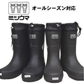 ミツウマ長靴 メンズ 紳士サイズ ミドル丈 スマック1044 ワークブーツ アウトドア 軽作業 農作業 通勤 幅広 オールシーズン対応