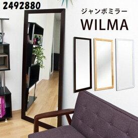 鏡 ジャンボ ミラー 全身 姿見 リビング ルーム ミラー 大きい 大きな レッスン 鏡 ビック サカベ2492880