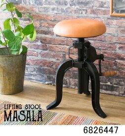 高さ調整可能 昇降 チェア スツール 椅子 カウンターチェア バーチェア 美容院 ダイニング キッチン イス 宮武6826447KNC-L4661