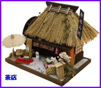 比利的自制玩具屋茅草屋顶包房子和茶馆比利娃娃房子工具包袖珍微型手工娃娃房子比利娃娃屋工具包
