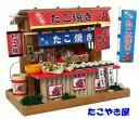 ビリーの手作りドールハウスキット 昭和屋台キット / たこやき屋 ビリー ドール ハウス キット たこ焼き 手作りハウス…