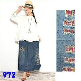 エスニック ファッション レディース ジーンズ フレアス カート★ダメージ エスニック風 アジアン ファッション BC972
