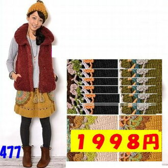 AC477 BIG Clocher! made of knitted fabric short skating / Asian clothing and ethnic clothing / 100% wool skirt/Nepal
