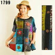 パッチワーク刺繍エスニックトップス半袖ネパールアジアンチュニックファッションレディース1641BC1799