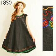 エスニック刺繡ノースリーブワンピースアジアンファッションレディースネパール1608BC