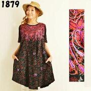 花柄エスニックチュニックワンピースレディースファッションネパール1630BC1879