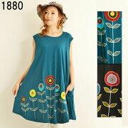 エスニックチュニックワンピースパッチワーク刺繡ノースリーブレディースファッションフリーサイズネパール1673BC1880