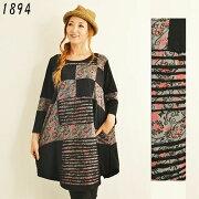 エスニックチュニックワンピース長袖パッチワークレディースファッションフリーサイズネパールアジアン2352BC