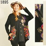 エスニック刺繡お花パッチワーク長袖変形チュニック前ボタン前開きネパールファッションレディースフリーサイズ2351BC1895