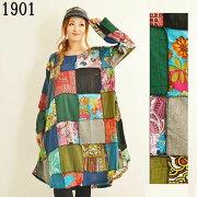 パッチワークワンピーストップスエスニックネパールファッションレディースフリーサイズ1310BC1901
