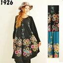 花柄 刺繍 チュニック ワンピース エスニック ファッション レディース フリーサイズ ネパール 2317BC1926