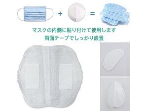 【5,0日限定!最大ポイント9倍】マスク フィルターシート 使い捨て マスク専用 取り替えシート 40枚+10枚増量 ウィルス対策 交換 不織布 風邪 防塵 花粉対策 生地 個包装 両面テープ付 清潔 5