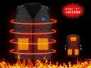 電熱ベスト 2020 電熱ジャケット usb 電熱ベスト レディース 女性 男女兼用 電熱 ヒーター ベスト 電熱 ウェア 電熱ベ…