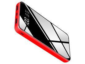 モバイルバッテリー 大容量 25000mah 急速充電 LCD残量表示 送料無料 薄型 軽量【PSE認証済】モバイルバッテリー 送料無料 大容量 急速充電 艶が美しいチェック2USB出力ポート 鏡面仕上げ円弧デザイン 充電器 薄型 軽 iPhone&iPad&Android各種対応残 量表示