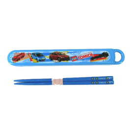 トミカ/タカラトミー★箸・箸箱セット/ランチグッズ/スライド式