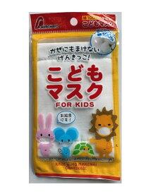 【子供用】高品質★ガーゼマスク/ 耳掛けタイプ 1枚入り ほこり 花粉 ウィルス飛沫