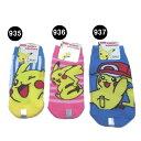 8011-sox-pokemon12-a