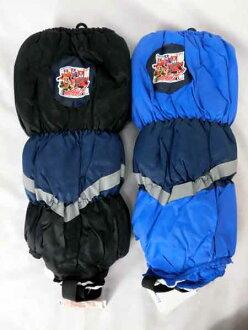 反光材料使用 / 假面骑士驱动器 ★ 雪盖 / 防护雪覆盖 / 暖腿套
