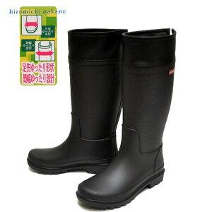 ヒロミチナカノ 子供靴 ジュニアレインブーツ HN WJ174R ブラック 雨雪 ラバーブーツ レインシューズ/長靴/ウレタン◇ムーンスター◇