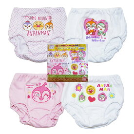 0ba82331dde29 アンパンマン アンパンマン☆ベビー 女の子福袋 ショーツ4枚組セット インナー