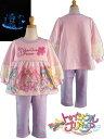 スタートゥインクルプリキュア パジャマ☆寝ても覚めても光るパジャマ☆光るパジャマ/ピンク ラベンダー/なりきり/上…