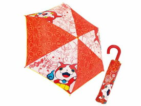 【妖怪ウォッチ】(ジバニャン/オレンジ)★子供 折り畳み傘 妖怪ウォッチのメダルプリント 傘 雨具 新学期 アンブレラ ジバニャン