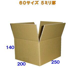 60サイズ クラフト ダンボール箱 40枚 5ミリ厚※この商品はヤマト運輸での配送です※