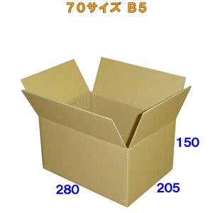 80(70)サイズ ダンボール箱 30枚 3ミリ厚※この商品はヤマト運輸での配送です※
