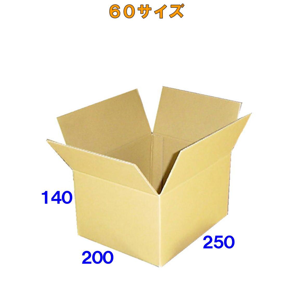 【送料無料】60サイズ ダンボール 箱 160枚