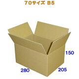 【送料無料】70サイズダンボール箱120枚3ミリ厚【smtb-TD】