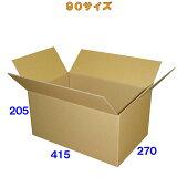【送料無料】100サイズ(90サイズ)ダンボール箱70枚3ミリ厚※※この商品はヤマト運輸での配送です※
