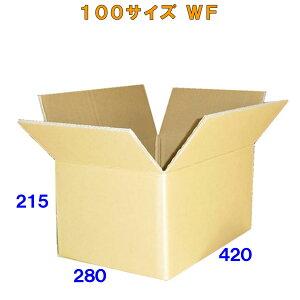【法人様向け】100サイズ クラフト ダンボール箱 20枚 8ミリ厚 ※この商品は西濃運輸での配送です※※沖縄と離島は対象外となります※
