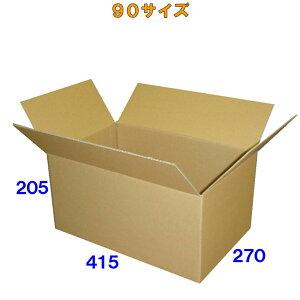 【法人様向け】100サイズ(90サイズ)ダンボール箱 50枚 3ミリ厚※西濃運輸での配送となります※※沖縄と離島は対象外となります※