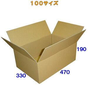 【法人様向け】100サイズダンボール 箱 50枚 ※この商品は西濃運輸での配送です※※沖縄と離島は対象外となります※