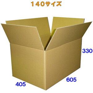 【法人様向け】140サイズ クラフト ダンボール 箱 10枚※この商品は西濃運輸での配送です※※沖縄と離島は対象外となります※