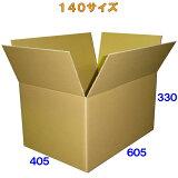 140サイズクラフトダンボール箱20枚