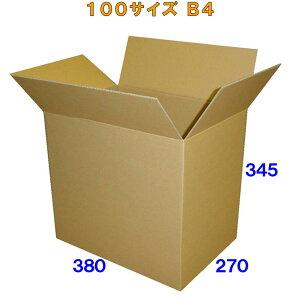 【法人様向け】100サイズダンボール箱B4 3ミリ厚 60枚 便利線入り※この商品は西濃運輸での配送です※※沖縄と離島は対象外となります※