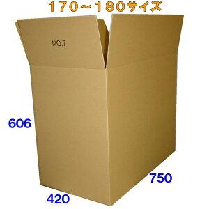 【法人様向け】180(170)サイズ クラフトダンボール箱5枚便利線入り※この商品は西濃運輸での配送です※※沖縄と離島は対象外となります※